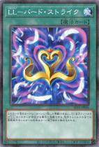 LL−バード・ストライク【パラレル】AC01-JP036
