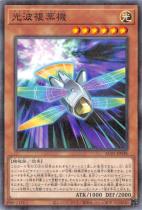 光波複葉機【パラレル】AC01-JP038