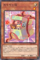 おもちゃ箱【パラレル】AC01-JP046