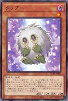 クリブー【ノーマル】AC01-JP003