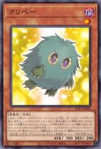 クリベー【ノーマル】AC01-JP004