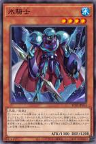 氷騎士【ノーマル】AC01-JP014