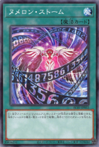 ヌメロン・ストーム【ノーマル】AC01-JP032