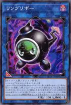 リングリボー【ノーマル】AC01-JP048