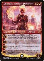 反逆の先導者、チャンドラ/Chandra, Torch of Defiance(SS3)【英語】