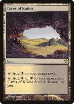 コイロスの洞窟/Caves of Koilos(MD1)【英語】