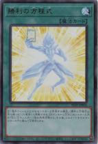 奇跡の創造者【ウルトラ】NCF1-JPP02