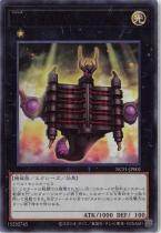 No.1 ゲート・オブ・ヌメロン−エーカム【ウルトラ】NCF1-JP001