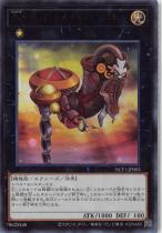 No.3 ゲート・オブ・ヌメロン−トゥリーニ【ウルトラ】NCF1-JP003