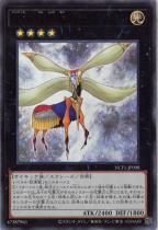 No.8 紋章王ゲノム・ヘリター【ウルトラ】NCF1-JP008