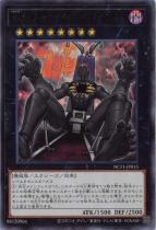 No.15 ギミック・パペット−ジャイアントキラー【ウルトラ】NCF1-JP015