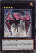 No.16 色の支配者ショック・ルーラー【ウルトラ】NCF1-JP016