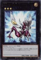 No.20 蟻岩土ブリリアント【ウルトラ】NCF1-JP020