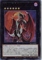 No.24 竜血鬼ドラギュラス【ウルトラ】NCF1-JP024