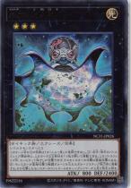 No.26 次元孔路オクトバイパス【ウルトラ】NCF1-JP026