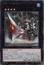 No.27 弩級戦艦−ドレッドノイド【ウルトラ】NCF1-JP027