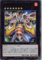 No.28 タイタニック・モス【ウルトラ】NCF1-JP028