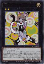 No.29 マネキンキャット【ウルトラ】NCF1-JP029