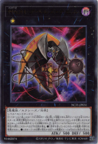 No.31 アベルズ・デビル【ウルトラ】NCF1-JP031