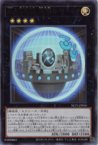 No.36 先史遺産−超機関フォーク=ヒューク【ウルトラ】NCF1-JP036