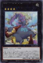 No.41 泥睡魔獣バグースカ【ウルトラ】NCF1-JP041