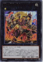 No.54 反骨の闘士ライオンハート【ウルトラ】NCF1-JP054