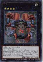 No.55 ゴゴゴゴライアス【ウルトラ】NCF1-JP055