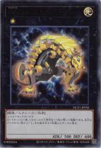 No.56 ゴールドラット【ウルトラ】NCF1-JP056