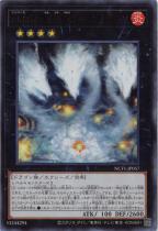 No.57 奮迅竜トレスラグーン【ウルトラ】NCF1-JP057