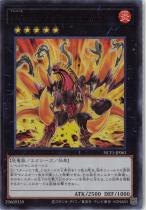 No.61 ヴォルカザウルス【ウルトラ】NCF1-JP061