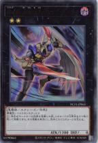No.65 裁断魔人ジャッジ・バスター【ウルトラ】NCF1-JP065