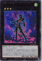 No.75 惑乱のゴシップ・シャドー【ウルトラ】NCF1-JP075