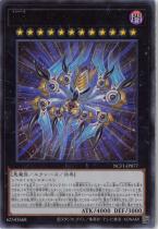 No.77 ザ・セブン・シンズ【ウルトラ】NCF1-JP077