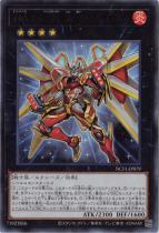 No.79 BK 新星のカイザー【ウルトラ】NCF1-JP079