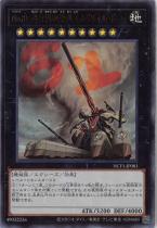 No.81 超弩級砲塔列車スペリオル・ドーラ【ウルトラ】NCF1-JP081