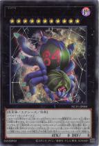 No.84 ペイン・ゲイナー【ウルトラ】NCF1-JP084