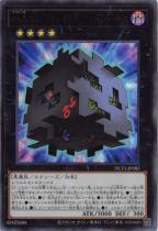 No.85 クレイジー・ボックス【ウルトラ】NCF1-JP085