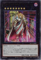No.88 ギミック・パペット−デステニー・レオ【ウルトラ】NCF1-JP088