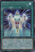 HRUM−ユートピア・フォース【シークレット】SD42-JPP05
