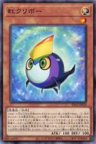 虹クリボー【ノーマル】SD42-JP020