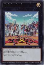 遊戯王ZEXAL【ウルトラ】SD42-JPS02