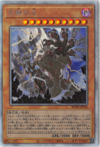 天獄の王【ホログラフィック】BODE-JP030