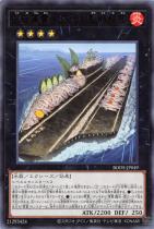 空母軍貫−しらうお型特務艦【レア】BODE-JP049