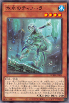氷水のティノーラ【ノーマル】BODE-JP009