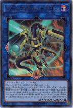 ソーンヴァレル・ドラゴン【ウルトラ】SD36-JPP03