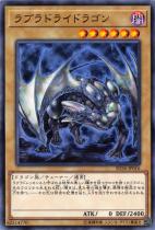 ラブラドライドラゴン【ノーマル】SD36-JP016
