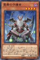 霊廟の守護者【ノーマル】SD36-JP020