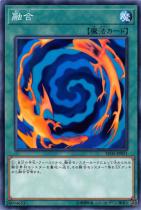 融合【ノーマル】SD36-JP031