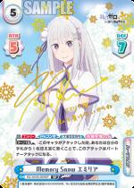 SP Memory Snow エミリア