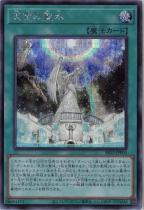 天空の聖水【シークレット】SR12-JPP03